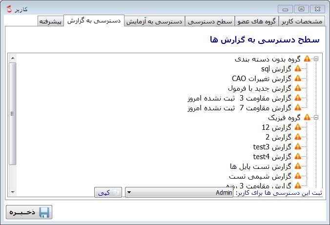 پکیج کامل برنامه نویسی و تولید اپلیکیشن فردآفرین